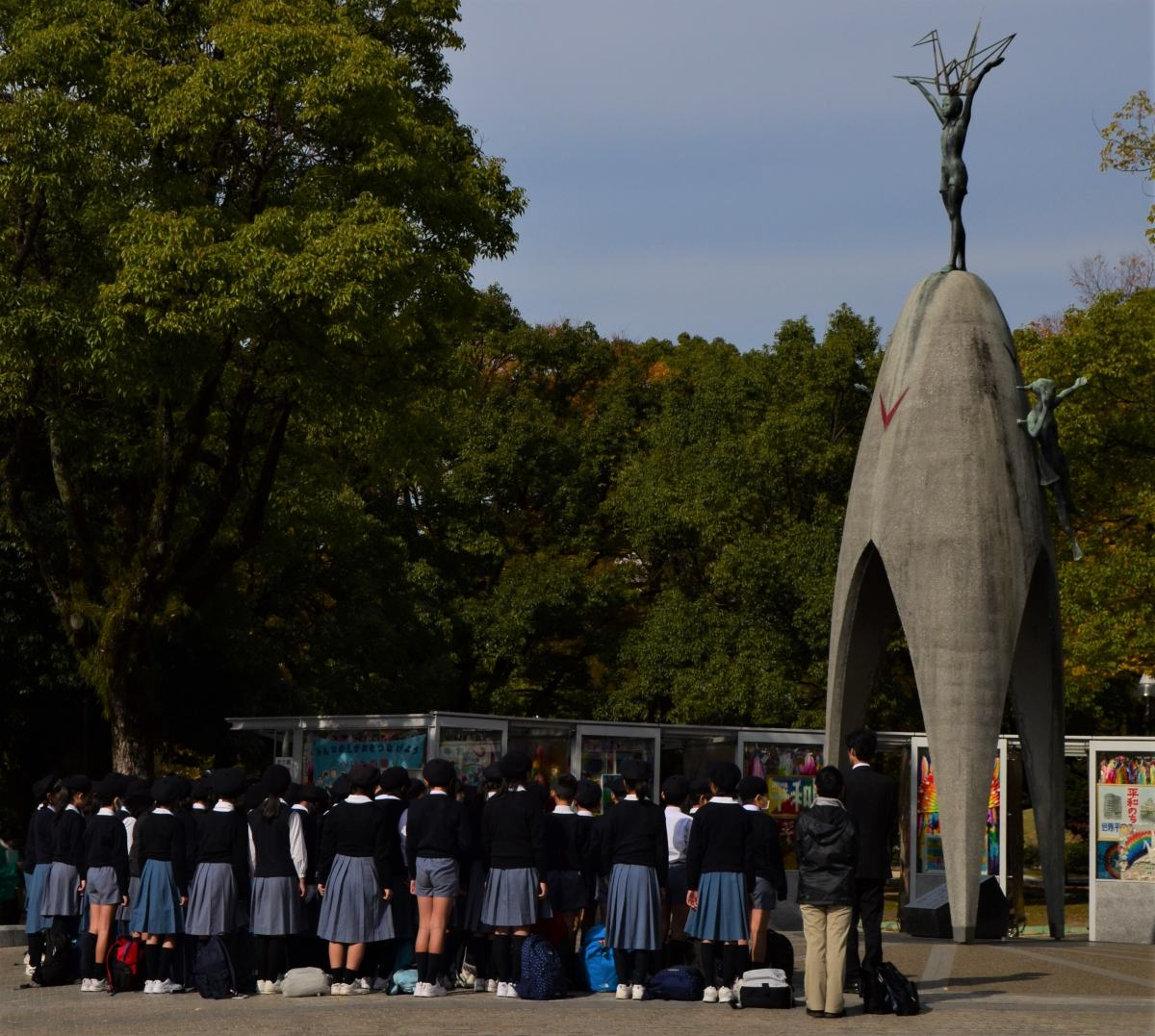 The Hiroshima Memorial Peace Park - A Continuing Classroom for Peace