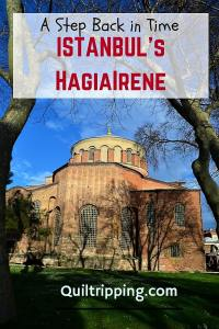 Hagia Irene was the first church of Istanbul and also the model for Hagia Sofia #hagiairene #istanbul #turkey
