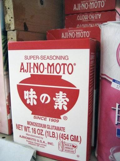 Aji-No-Moto, una de las marcas mas reconocidas de glutamato monosódico