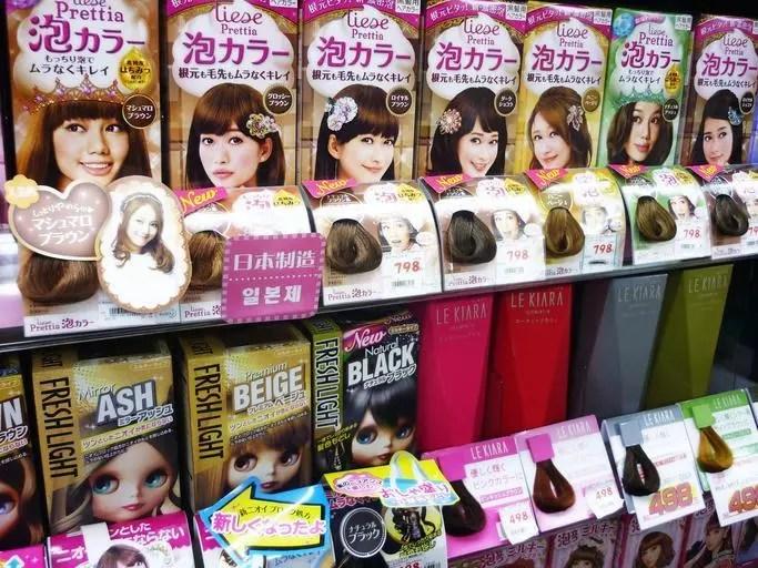 En el mercado hay una gran variedad de tintes de cabello para todos los gustos