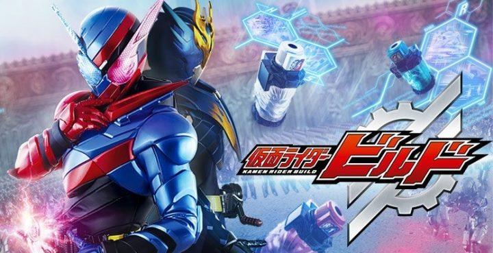 Kamen Rider Build | A Fórmula para a Vitória de um Tokusatsu