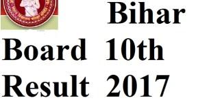 Bihar Board BSEB 10th Result 2017