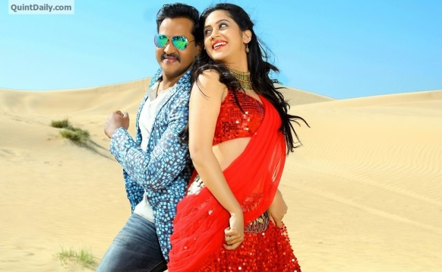 Ungarala Rambabu Telugu Movie Stills