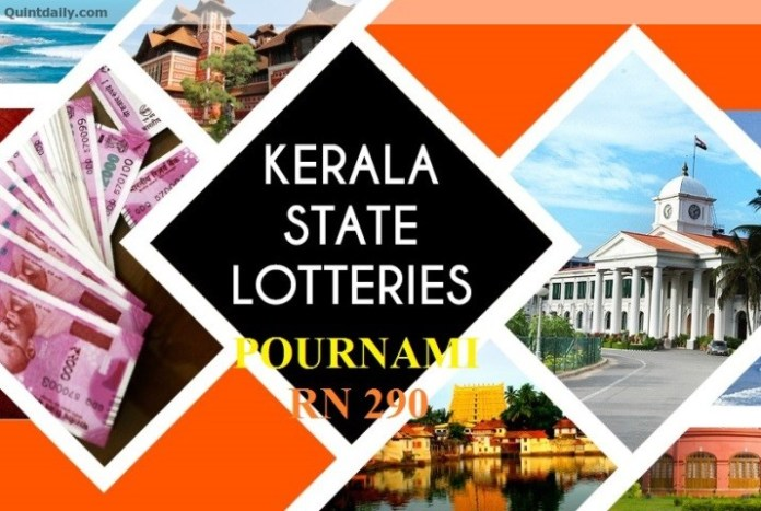 Kerala Lottery Result Today -Pournami RN 290