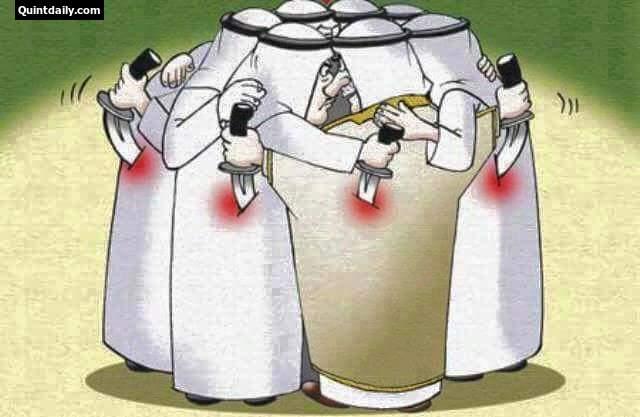 qatar crisis Funny Images
