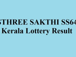 STHREE SAKTHI SS64 - Kerala Lottery Result Today (18.7.2017)