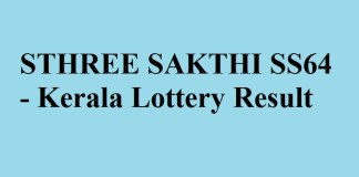 STHREE SAKTHI SS64 - Kerala Lottery Result Today (18.7.2017)