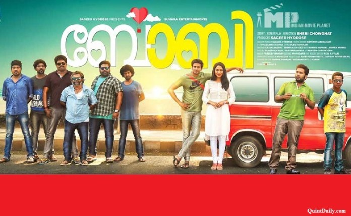 Bobby Malayalam Movie Review,Audience Rating