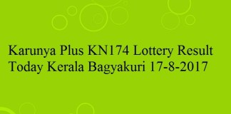 Karunya Plus KN174 Lottery Result Today Kerala Bagyakuri 17-8-2017