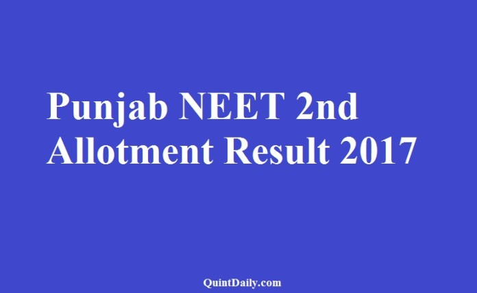 Punjab NEET 2nd Allotment Result 2017