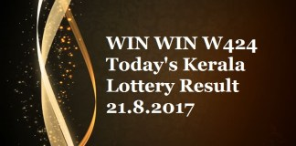 WIN WIN W424 Today's Kerala Lottery Result 21.8.2017