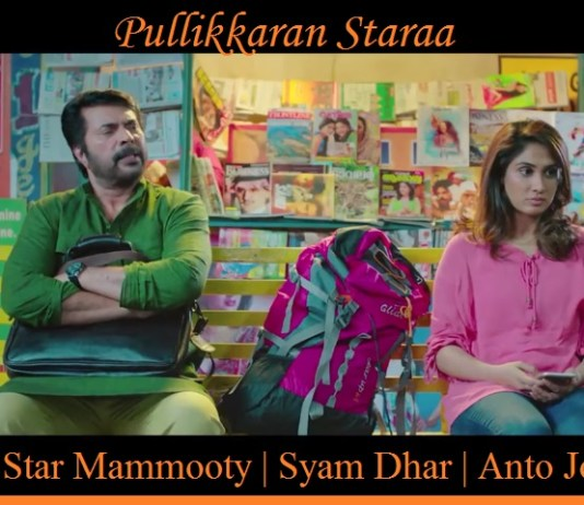 Pullikkaran Staraa Review