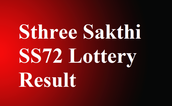 Sthree Sakthi SS72 Lottery Result