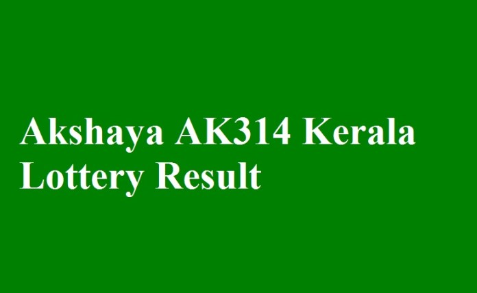 Akshaya AK314 Kerala Lottery Result