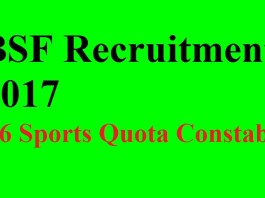 BSF Recruitment 2017