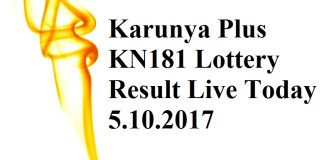 Karunya Plus KN181 Lottery Result Live Today 5.10.2017