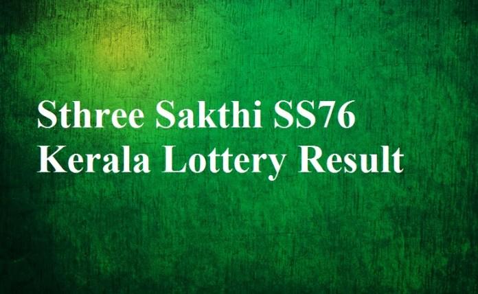 Sthree Sakthi SS76 Lottery Result