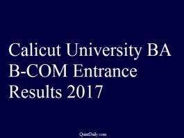 Calicut University Entrance Result 2017