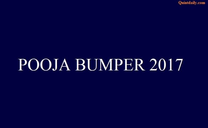 Pooja Bumper 2017
