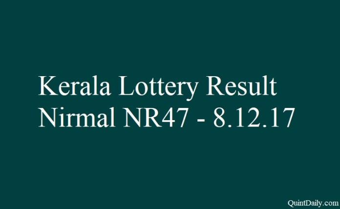 Nirmal NR47