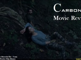 Carbon Malayalam Movie Review