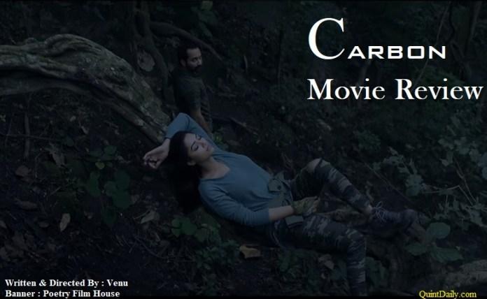 Carbon Malayalam Movie Review