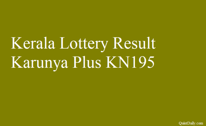 Kerala Lottery Result Today Karunya Plus KN195 - 11.1.2018