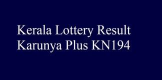 Kerala Lottery Result Today Karunya Plus KN194 - 4.1.2018