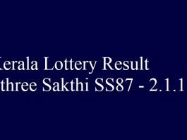 Kerala Lottery Result Today Sthree Sakthi SS87 - 2.1.2018