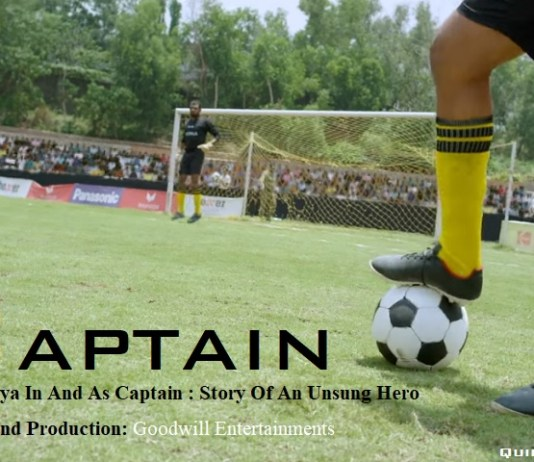 Captain Movie Review #CaptainReview #CaptainMalayalamMovie #Captainmoviereview quintdaily.com
