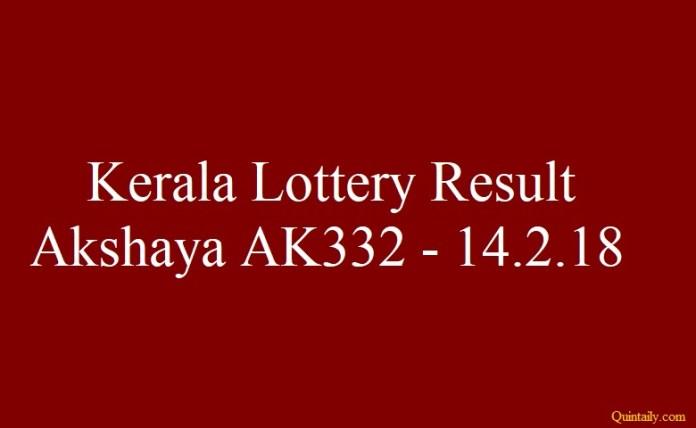 Akshaya AK332 #AkshayaAK332 #KeralaLotteryResult quintdaily.com
