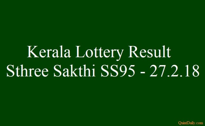 Sthree Sakthi SS95 #lotteryresultss95 #sthreesakthiss95 quintdaily.com