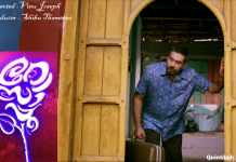 rosapoo movie review #rosapoomoviereview #rosapoo quintdaily.com