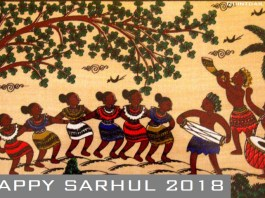 Happy Sarhul Images Wishes Quintdaily.com