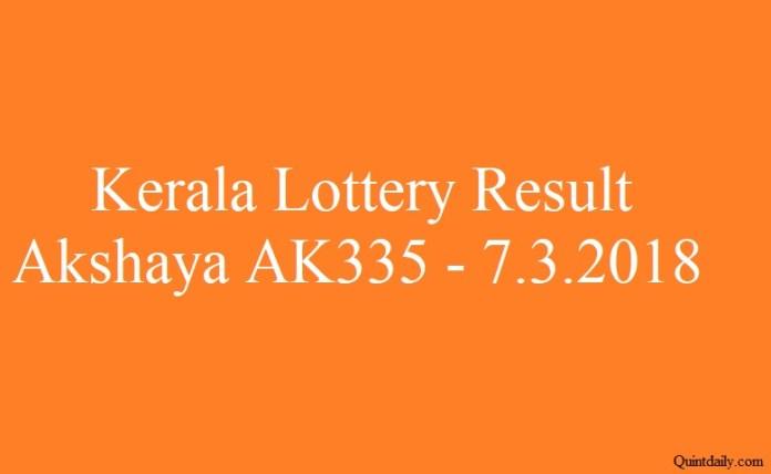 Akshaya AK335 #AkshayaAK335 #keralalotteryresult #trending quintdaily.com