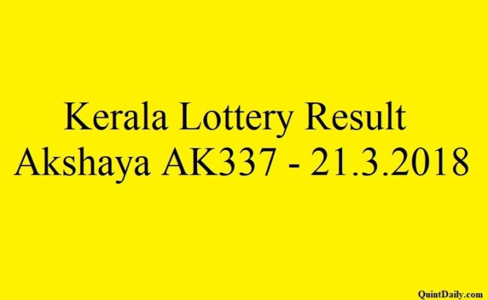 Kerala Lottery Result Today Akshaya AK337