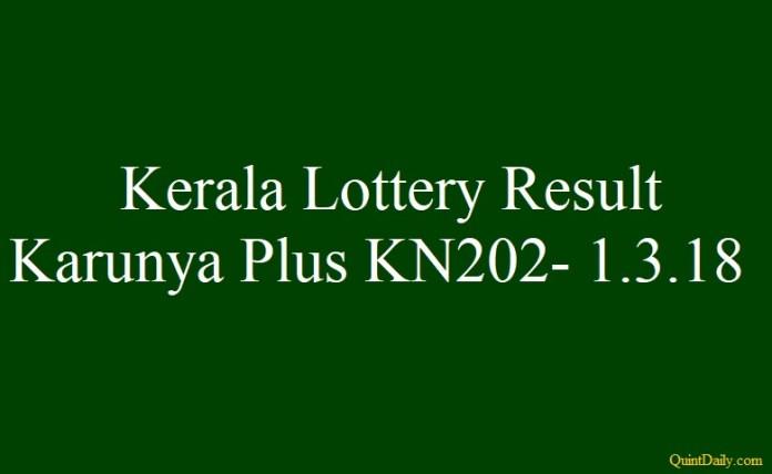 Karunya Plus KN202 #KarunyaPlusKN202 #KeralalotteryResult quintdaily.com