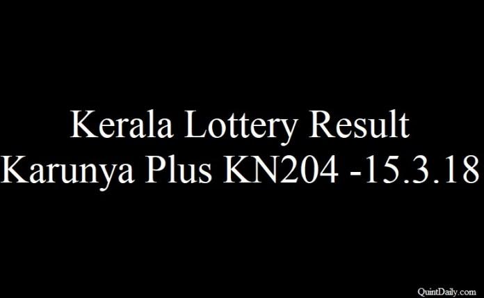 Karunya Plus KN204