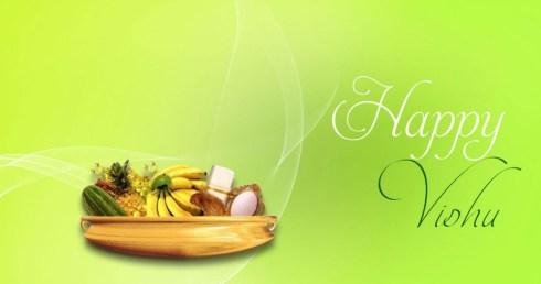 Happy Vishu Images