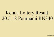 Kerala Lottery Result Today 20.5.2018 Pournami RN340
