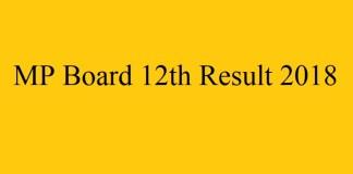 MP Board 12th Result 2018
