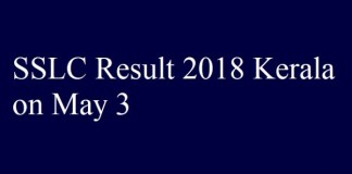 SSLC Result 2018 Kerala