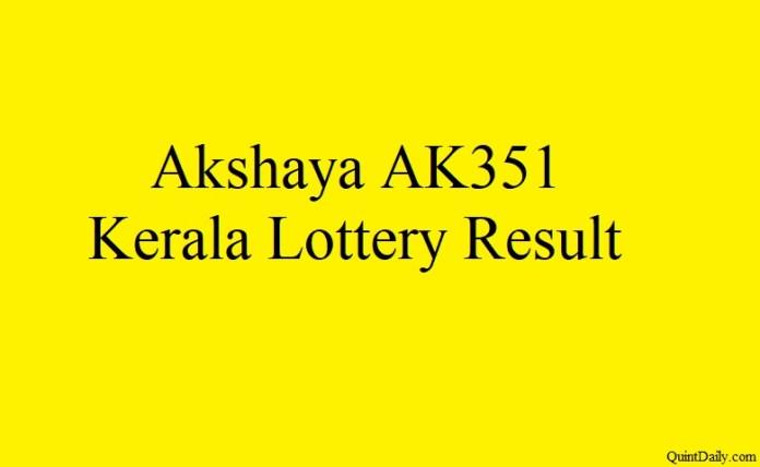 Akshaya AK351 Kerala Lottery Result 27.6.2018 Today