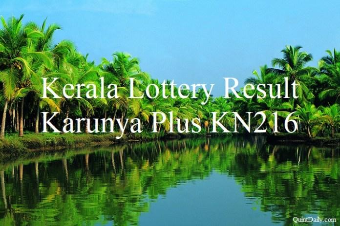 Kerala Lottery Result 7.6.2018 Karunya Plus KN216