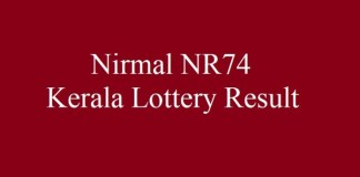 Nirmal NR74 Kerala Lottery Result 22.6.2018 Friday
