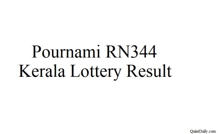 Kerala Lottery Result 17.6.2018 Pournami RN344