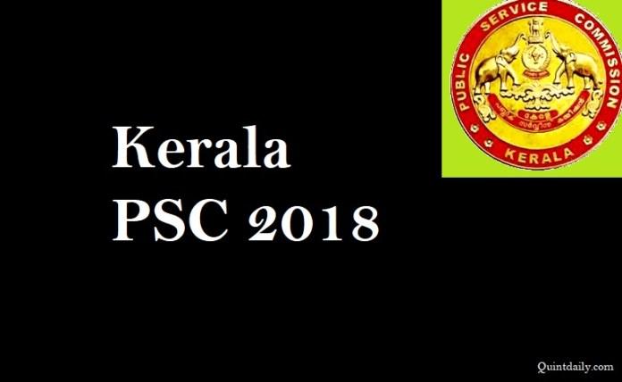 Kerala PSC 2018