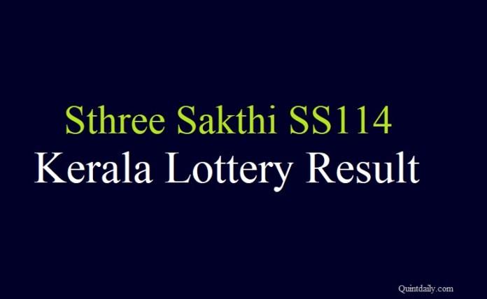 Sthree Sakthi SS114 Kerala Lottery Result 10.7.2018 #lotteryresult #finance #keralalotteryresult #money quintdaily.com