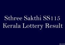Sthree Sakthi SS115 Kerala Lottery Result