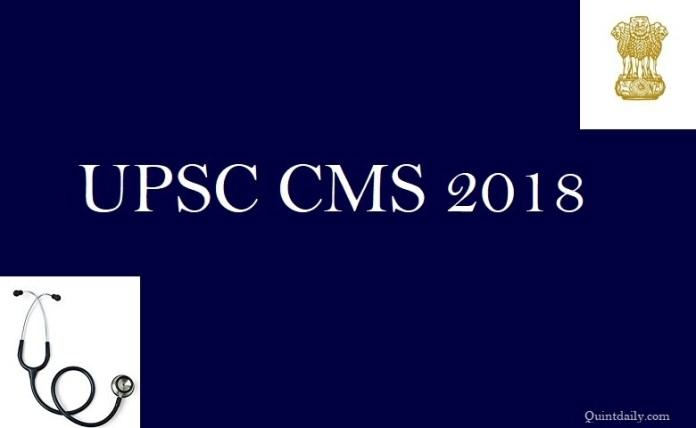 UPSC CMS 2018